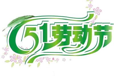 logo logo 标志 设计 矢量 矢量图 素材 图标 400_267