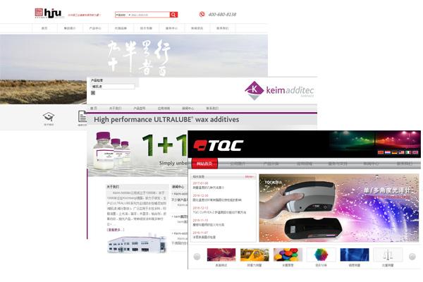 翁开尔网站