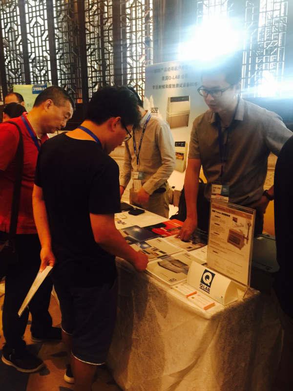 第3届CPRJ家电/3C电子塑料会议 翁开尔展品