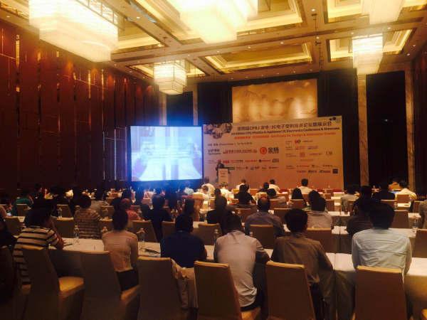 第3届CPRJ家电/3C电子塑料会议现场