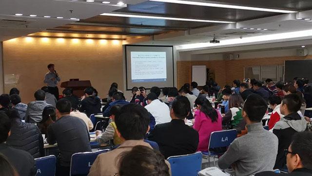 材料耐候老化测试研讨会