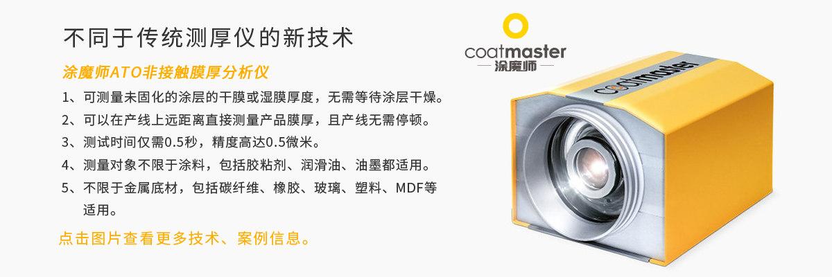 https://www.hjunkel.cn/Product-2075.html